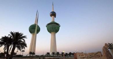 السفارة المصرية تحذر مواطنيها في الكويت