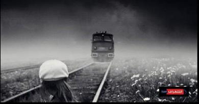 """قطار العمر … """"شعر"""" خلود الحسناوي"""