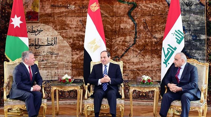 البيان الختامي المشترك للقمة الثلاثية المصرية الأردنية العراقية