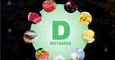 """فيتامين """"D"""" قد يسبب بطء رد فعل الإنسان"""