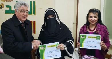 حزب الوفد يكرم الدكتوره فاطمه حبيب أما مثاليه للعام٢٠١٩