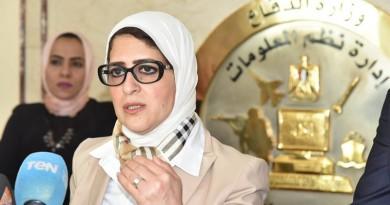 وزيرة الصحة تتفقد لجان الاختبارات للفرق الطبية العاملة في التأمين الصحي الشامل الجديد