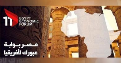 السبت ..معيط والتراس وربيع و نزهي يفتتحون منتدى مصر الاقتصادي الـ11