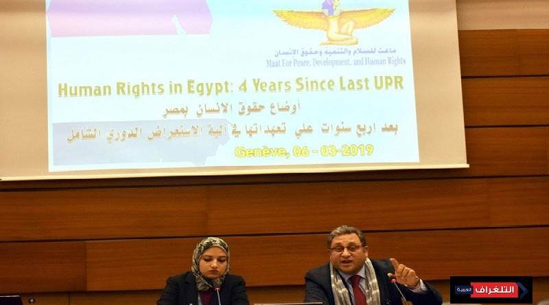 هل أوفت الحكومة المصرية بتعهداتها؟؟؟