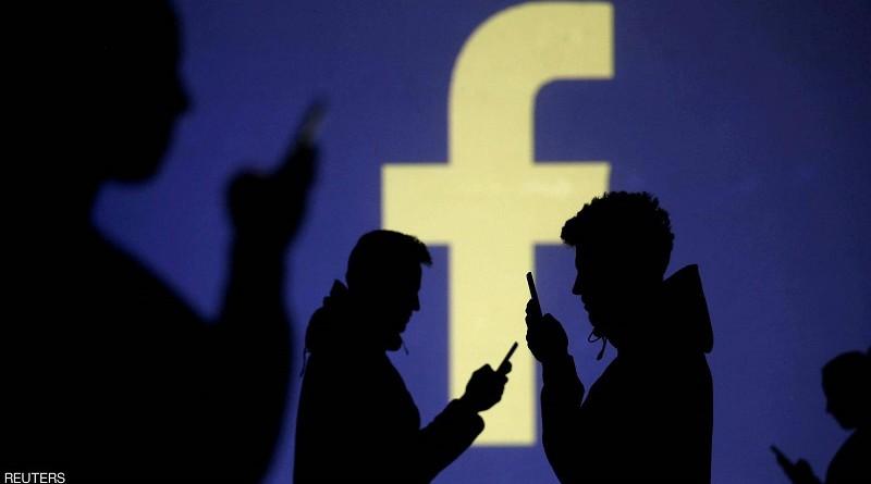 """احذروا خدعة """"إعادة تشغيل فيسبوك"""""""