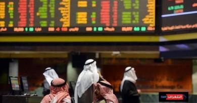 تباين أداء البورصات العربية في نهاية تداولات الأسبوع