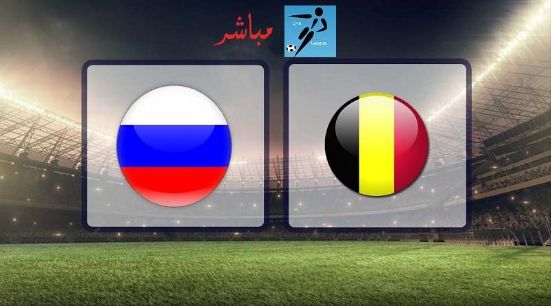 بلجيكا وروسيا التصفيات المؤهلة ليورو 2020