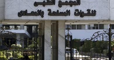 خبراء في جراحات العمود الفقرى والمخ والأعصاب والأنف والأذن بمستشفى المعادي العسكري