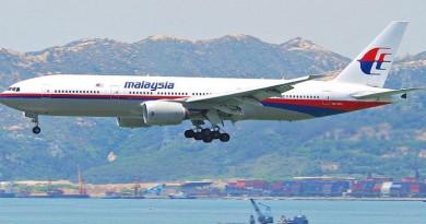 """روسيا """"اختطفت الطائرة الماليزية"""".. خبير يشرح الطريقة والسبب"""