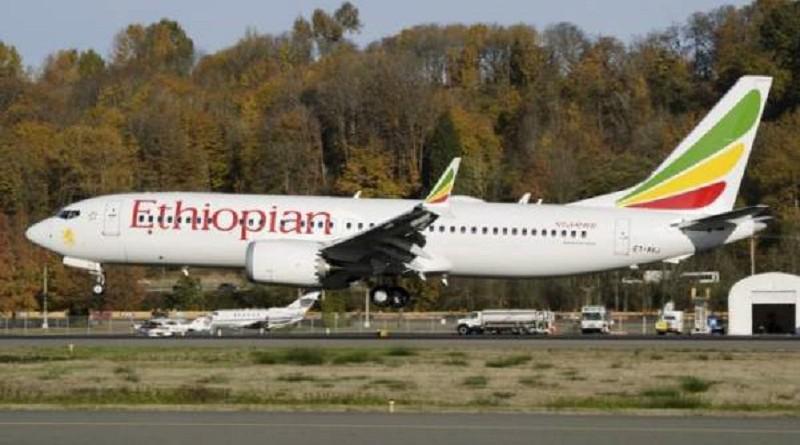 """""""الخلل القاتل"""".. محققون يتوصلون إلى سبب كوارث بوينج 737 ماكس"""