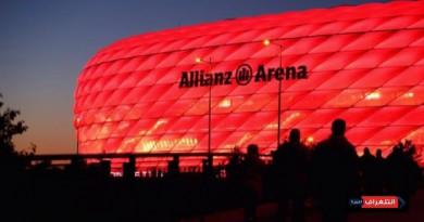 ميونيخ تتقدم لإستضافة نهائي دوري أبطال أوروبا