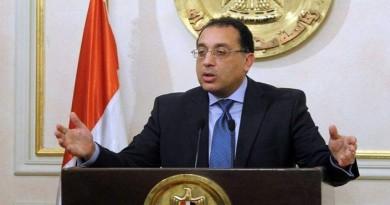 رئيس الوزراء يصدر قرارًا بتحديد النطاق الجغرافيّ لهيئة تنمية الصعيد واختصاصاتها