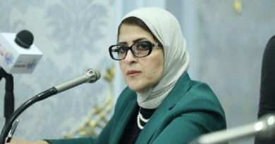 """وزيرة الصحة تعلن انطلاق المرحلة الثالثة من """"100 مليون صحة"""""""