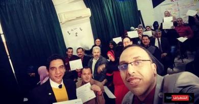 بالصور...حفل تنصيب سفراء التغيير لمجتمع التعليم المصرى