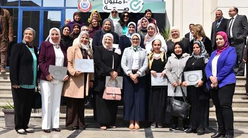 وزيرة الصحة: قرعة علنية لاختيار 10 سيدات للحج هذا العام
