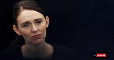 رئيسة وزراء نيوزيلندا تعلن رفع الأذان والوقوف دقيقتي صمت