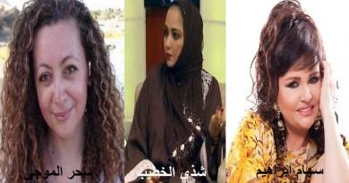 نماذج نسائية عربية مضيئة فى صالون الاوبرا الثقافى