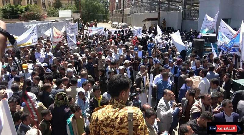 شركة النفط تنظم مسيرة ووقفة احتجاجية أمام مكتب الأمم المتحدة بصنعاء