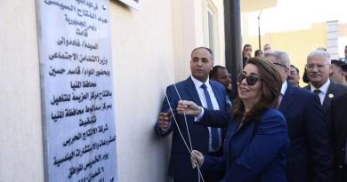 وزيرة التضامن تفتتح أول مركز لتأهل مرضى الإدمان بالمنيا