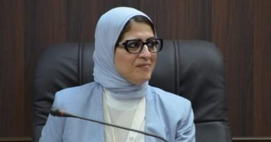 وزيرة الصحة: إطلاق 39 قافلة طبية مجانية في 26 محافظة