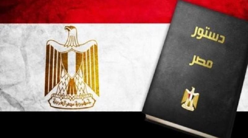 بدء تصويت المصريين بالخارج على تعديلات دستورية