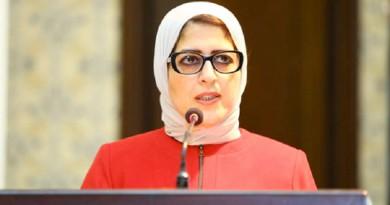 وزيرة الصحة: إطلاق 28 قافلة طبية مجانية في 21 محافظة
