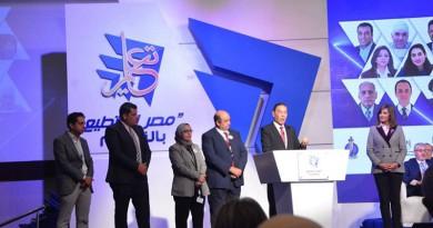 """وزيرة الهجرة تعقد اجتماعًا مع مجلس أمناء مؤسسة """"مصر تستطيع"""""""