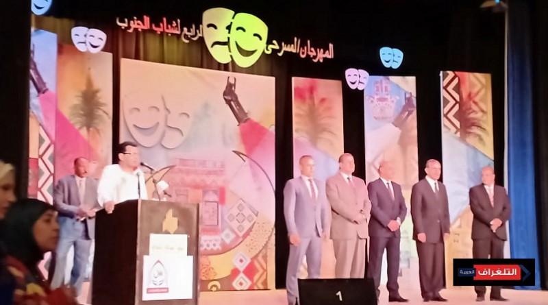 مسرح الجنوب حقق اهدافة بدعم مصر الخير
