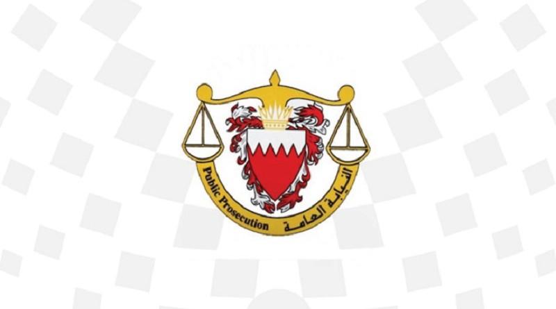 حبس 169 متهمًا بقضايا إرهابية في البحرين