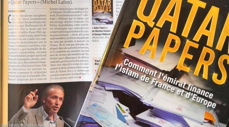 """""""أوراق قطرية"""".. كتاب فرنسي يفضح تمويل الدوحة للإخوان بأوروبا"""