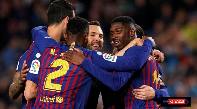 """برشلونة يقطع خطوة جديدة نحو الاحتفاظ بلقب """"الليغا"""""""