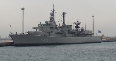 """بمشاركة مصر واليونان وقبرص.. انطلاق التدريب البحري الجوي المشترك """"ميدوزا 8"""""""