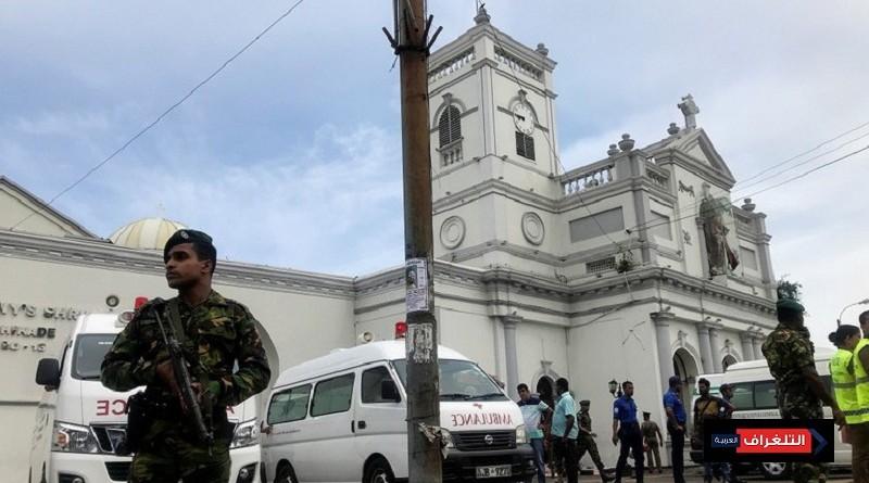 قتلى وجرحى فى سلسلة تفجيرات استهدفت كنائس وفنادق في سريلانكا