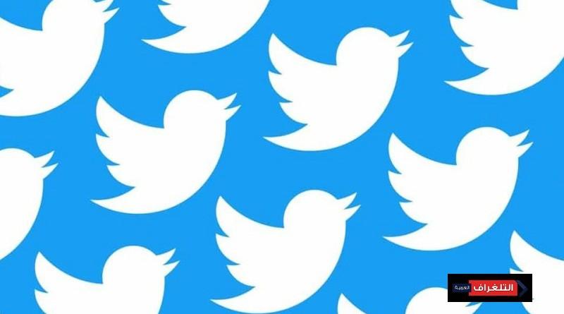 قريبا ...تويتر في حلة جديدة