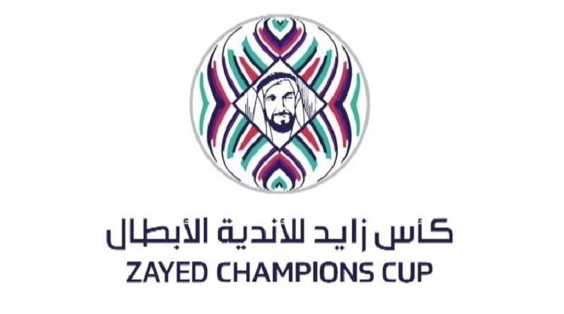 إطلاق اسم عاهل المغرب على نسخة البطولة العربية 2020