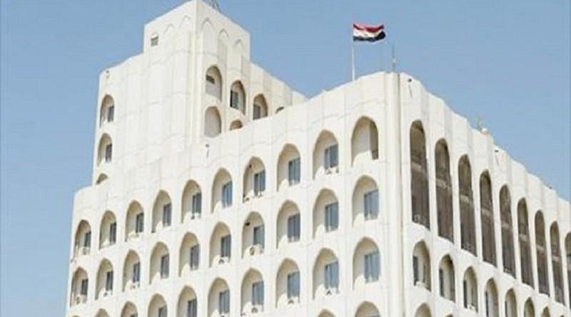 """الخارجية العراقية تصدر بيانًا بشأن """"مدح النظام السابق"""""""