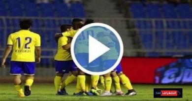 أهداف النصر والاتحاد كأس خادم الحرمين الشريفين