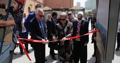 """وزيرة البيئة تفتتح معرض """"تحول الطاقة في ألمانيا"""" بالمتحف المصري"""