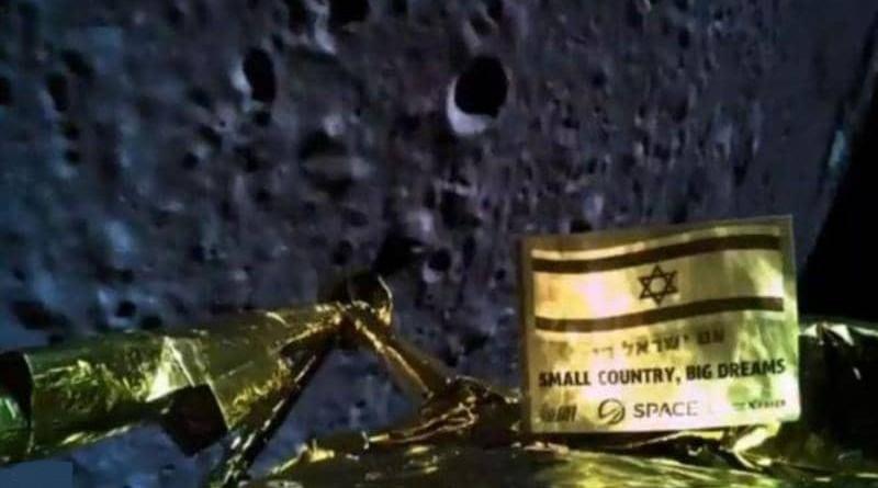 اسباب تحطم المركبة الإسرائيلية على القمر