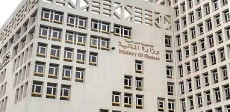 وزارة المالية: بدء تحصيل رسوم على واردات مصر من حديد التسليح والصلب