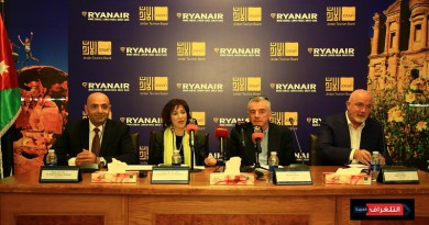 Jordan Tourism Board Announces 3 New Ryanair Routes for the 2019 Winter Season, 4 in total for 2019