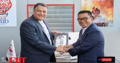 Iran, Indonesia Eye Cooperation in Filmmaking