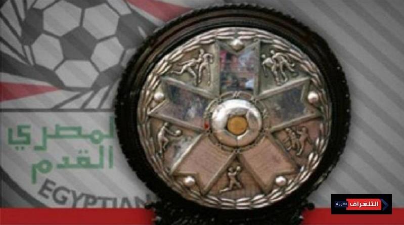 فرصة وحيدة يحقق بها بيراميدز بطولة الدوري المصري