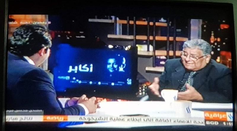 محسن فرحان .. ماركة الابداع العراقي