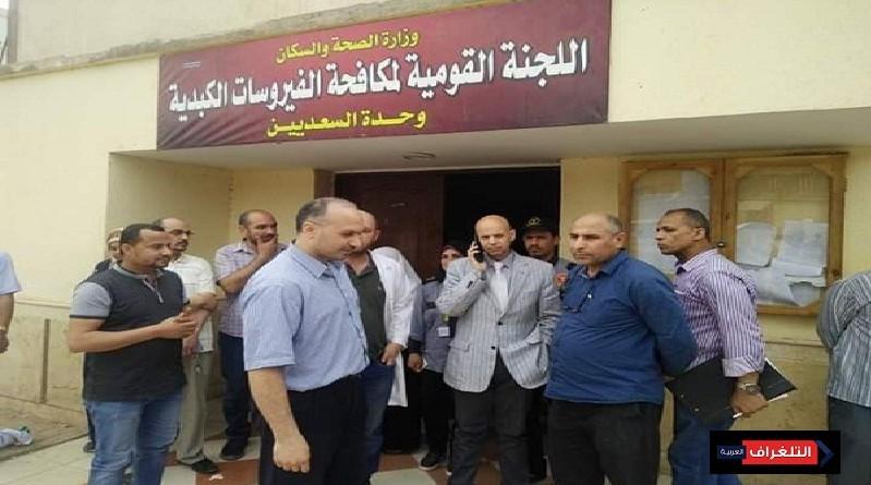 مرور وكيل وزارة الصحة بالشرقية علي مستشفي السعديين