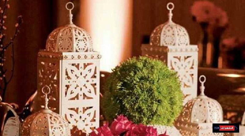 زيني منزلك فى رمضان بافكار رائعة وبسيطة