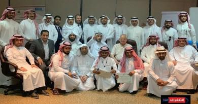 اعتماد 36 اكاديمي ومدرب في جامعة الملك سعود كـمدرب معتمد ضمن مشروع تدريب 1000 اكاديمي عربي