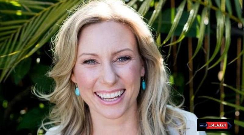 20 مليون دولار تعويض لعائلة امرأة أسترالية قتلها شرطي أميركي