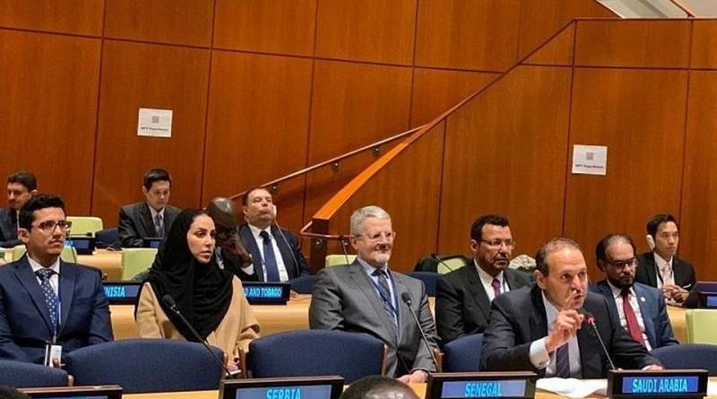 السعودية تدعو لإخضاع نووي إسرائيل للنظام الدولي