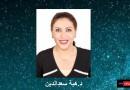 هبة سعدالدين تكتب : حكاية ريا وسكينة..من الجريمة للنضال!